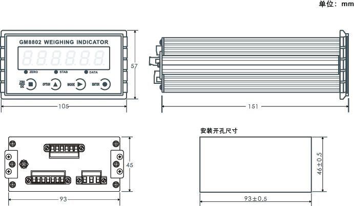 GM8802系列称重仪表 称重显示器—杰曼科技