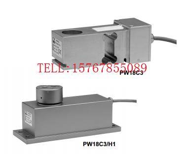 PW18C3/50Kg称重传感器-德国HBM