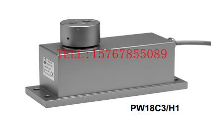 PW18C3/H1/75kg称重传感器-德国HBM