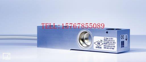 【德国HBM】HLCB1C3/550Kg称重传感器
